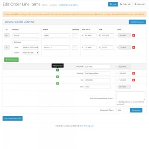 Edit Order Line Items